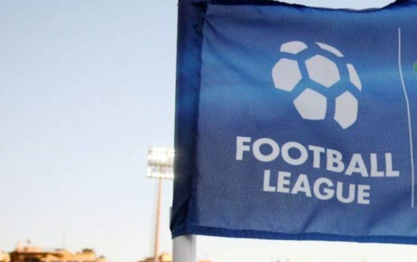 Το πρόγραμμα της 17ης αγωνιστικής της Football League