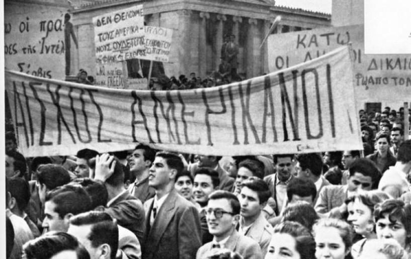 Κάποτε η Αριστερά διαδήλωνε για το Κυπριακό