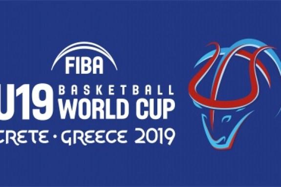 Θέμα: 39 μέρες για το Παγκόσμιο ΠρωτάθλημαU19
