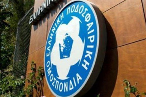 H EΠΟ εξέδωσε ανακοίνωση για τους πίνακες Διαιτησίας