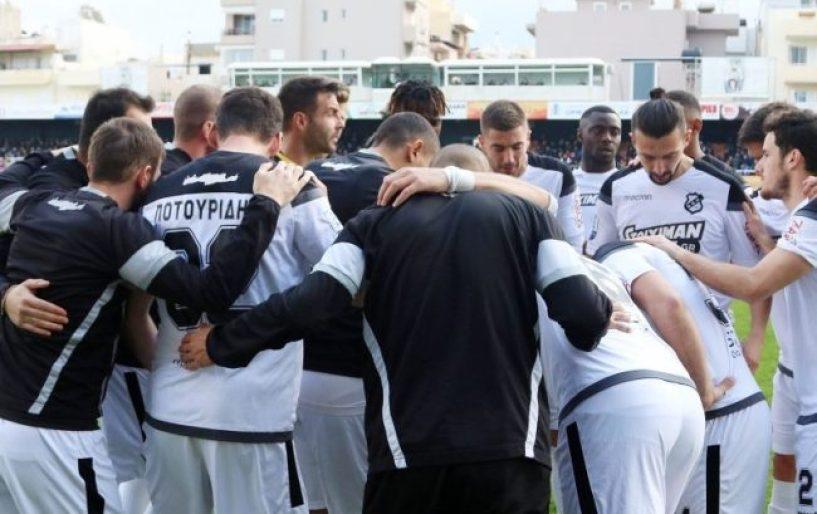 ΠΑΕ ΟΦΗ: «Γεμίζουμε το γήπεδο, στηρίζουμε την ομάδα μας»