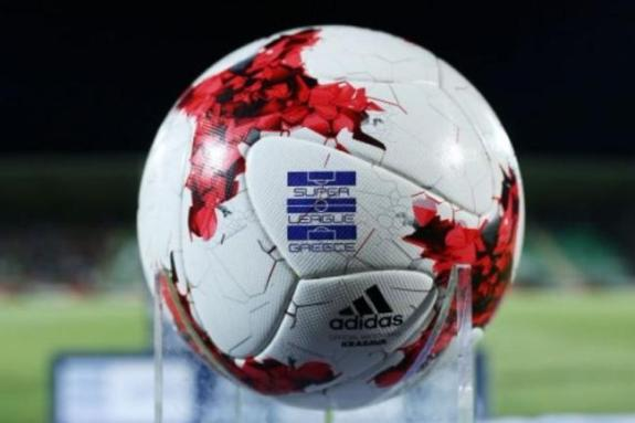 Το πρόγραμμα της ημέρας στην Super League
