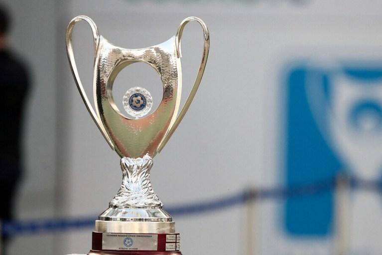 Aλλαγές στα ματς του Κυπέλλου Ελλάδας