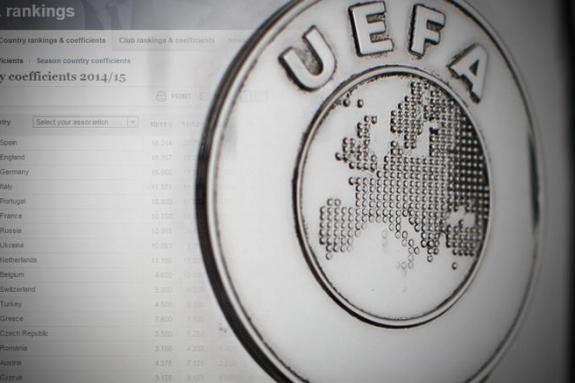 Η Ελλάδα παραμένει στην 16η θέση της UEFA