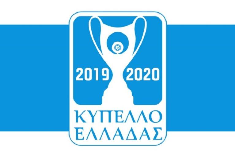 """Ματς Κυπέλλου την Τετάρτη στο """"Αλκαζάρ"""""""