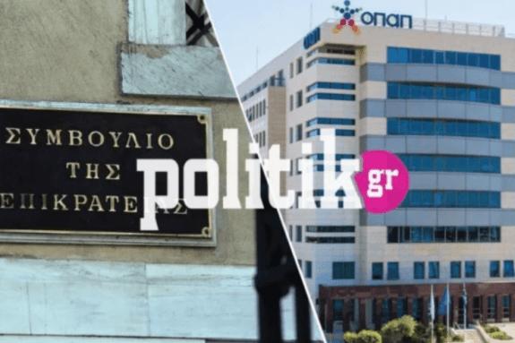 ΑΠΟΚΛΕΙΣΤΙΚΟ: Χωρίς άδεια στο διαδίκτυο ο ΟΠΑΠ!