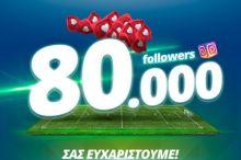Ξεπέρασε τους 80.000 φίλους το Instagram της Super League