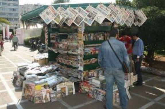 Τα πρωτοσέλιδα των πολιτικών εφημερίδων για σήμερα (15/11)
