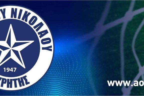 Video | Η μεγάλη νίκη του ΑΟΑΝ επί της Λάρισας στην παρθενική συμμετοχή στην Β' Εθνική