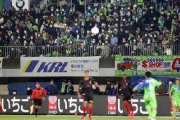Σέντρα ξανά στις 4 Ιουλίου για το πρωτάθλημα Ιαπωνίας