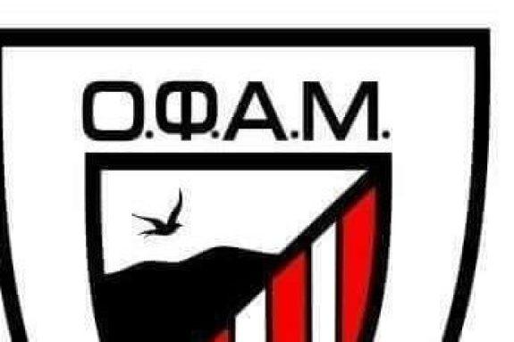 Το μήνυμα του ΟΦΑΜ μετά την νίκη στην Βαγιά