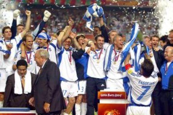 Εθνική Ελλάδας: 16 χρόνια από την κατάκτηση του Euro 2004