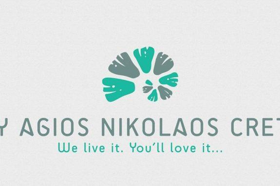 """""""Μy agios nikolaos"""": Μία πόλη για όλες τις ηλικίες όλα τα ενδιαφέροντα"""