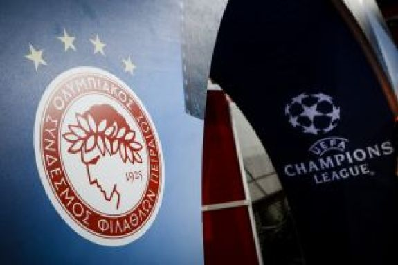 Ολυμπιακός: Το πρόγραμμα για το ματς με την Ομόνοια