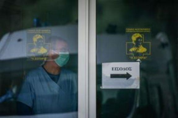 Κορωνοϊός: 170 νέα κρούσματα, επτά θάνατοι και 78 διασωληνωμένοι