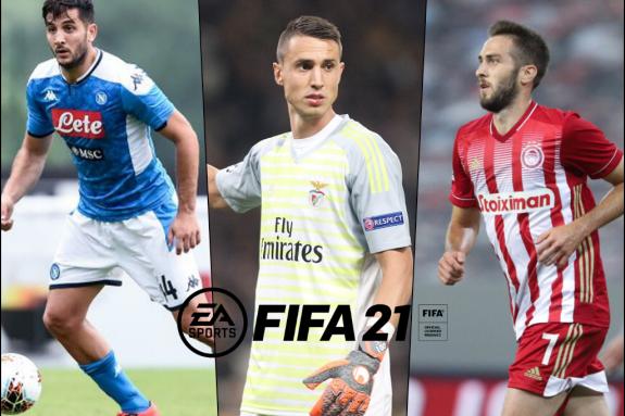 FIFA 21: Οι πέντε καλύτεροι Έλληνες παίκτες