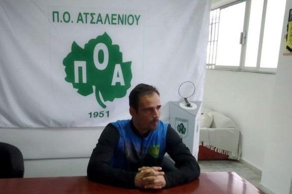 """Ανδρουλάκης στον Athletic Radio 104,2: """"Οι παίκτες μου είχαν θέληση – δίψα για την νίκη"""""""