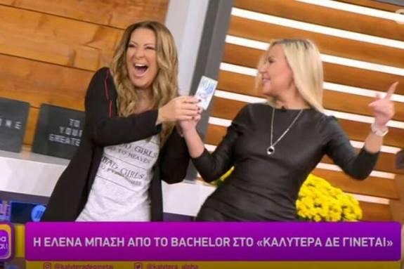 The Bachelor: Η Μπάση πήγε στην Γερμανού με… ταυτότητα! Αυτή είναι η ηλικία της