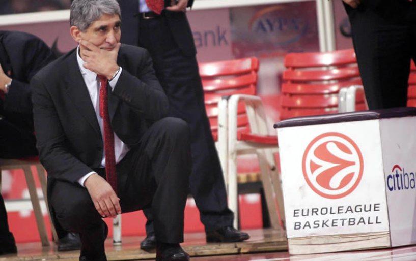 Γιαννάκης: Περήφανος που προπονώ τον Ολυμπιακό