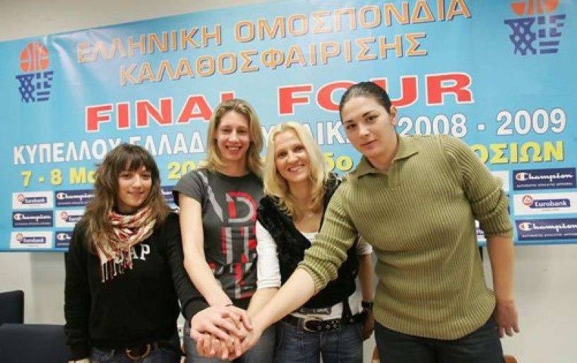 Συνέντευξη Τύπου Final 4 γυναικών