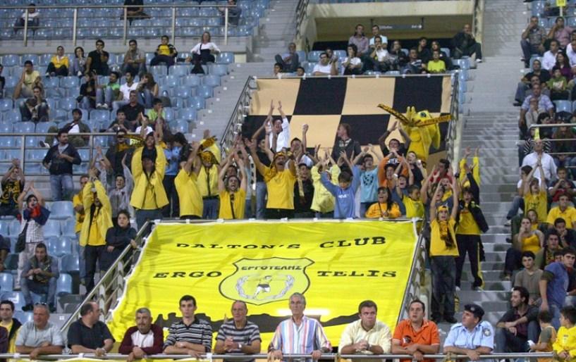 Ξανά 10 ευρώ τα εισιτήρια στο ματς με την ΑΕΚ