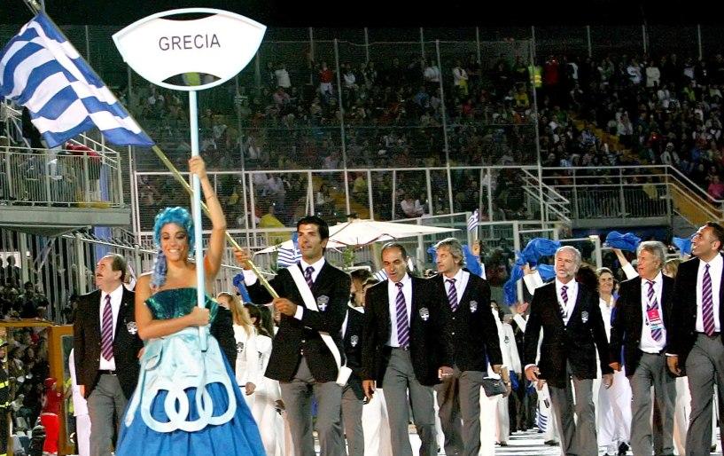 Κολύμβηση: Διεκδικούν μεταλλια οι Έλληνες