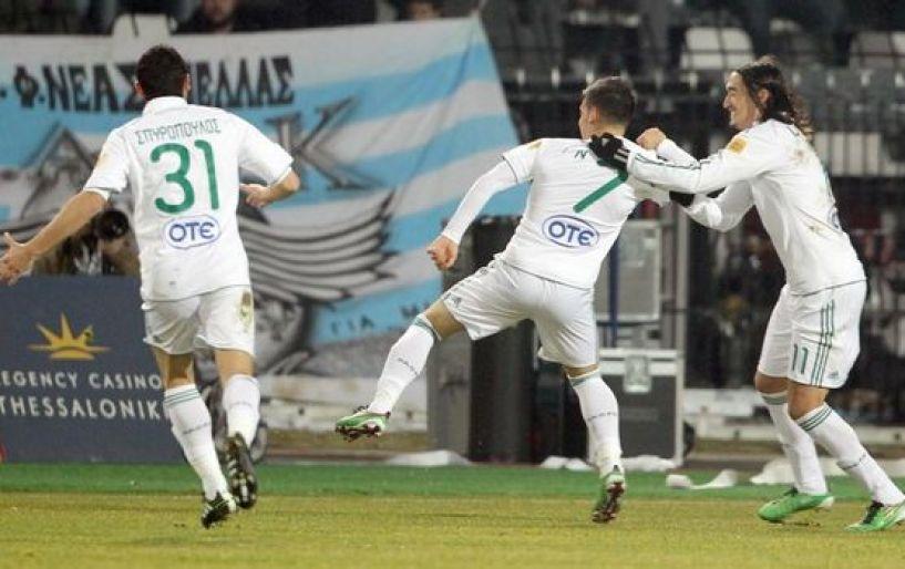 ΠΑΟΚ – Παναθηναϊκός 0-1