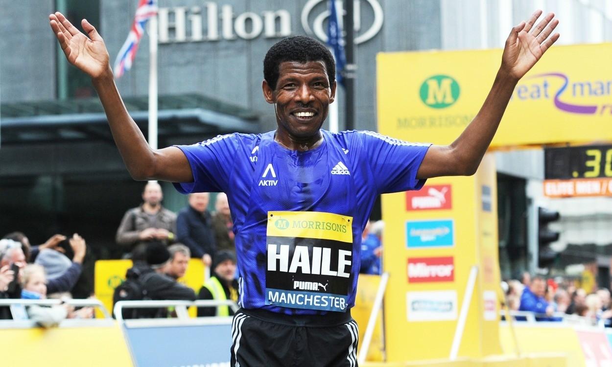 Haile Gebrselassie aims for Ethiopian Athletics Federation presidency