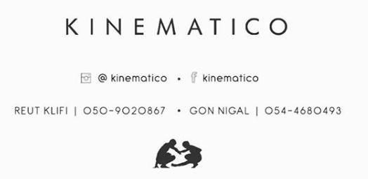 kinematico-details