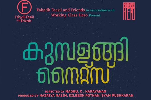 Fahad Fasil Kumbalangi Nights Malayalam Movie