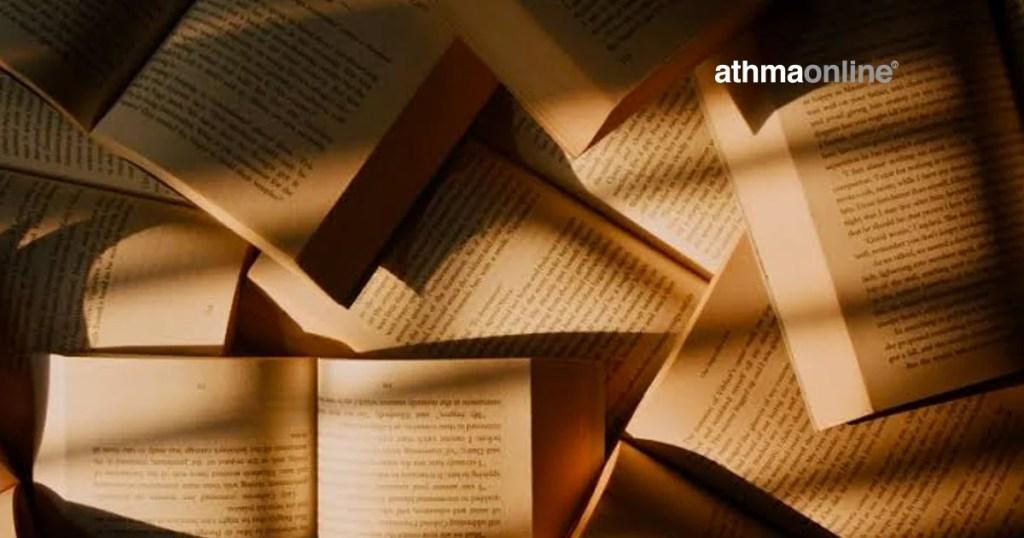 greenbooks-athmaonline