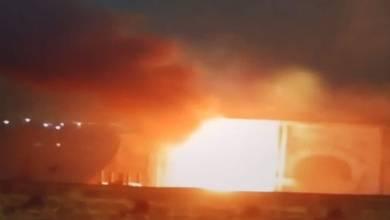 incendio, Palacio de Gobierno, Michoacán