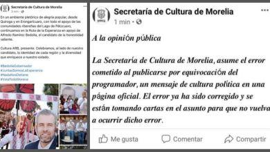 denuncia, Morena, Secretaría de Cultura, Morelia