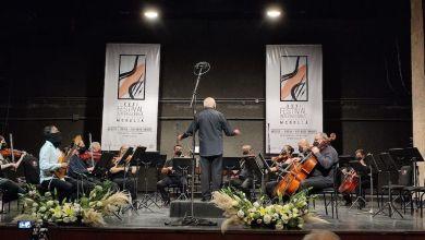 Festival Internacional de Guitarra de Morelia, FIGM, concierto