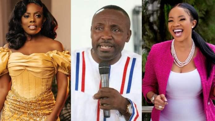 Serwaa Amihere and John Boadu news