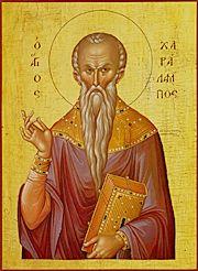 Sf. Mc. Haralambie