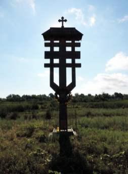 Slujba arhiereasca la Periprava pentru cinstirea martirilor din temnitele comuniste