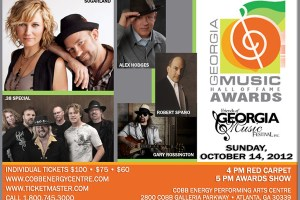 GA Music Hall Of Fame Announces Inductees For 2012