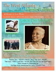 West Atlanta Music Fest