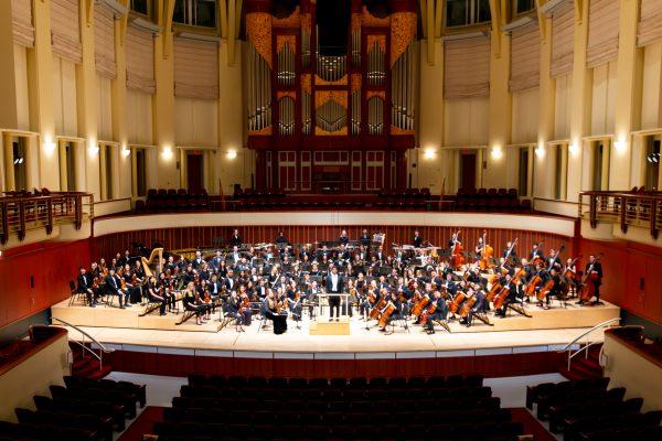 Emory University Symphony Orchestra