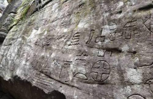 3 Penemuan Membingungkan yang Membuktikan Sejarah  …