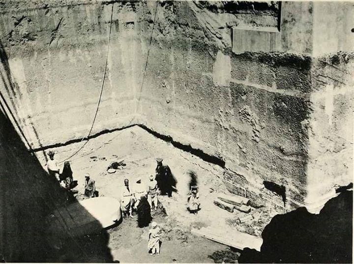 Zaviet el-Erian …