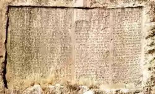 Naskah Kuno Sumeria