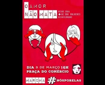 SILENT PROTEST | Nós por Elas | Praça do Comércio | FREE @ Praça do Comércio | Lisboa | Lisboa | Portugal