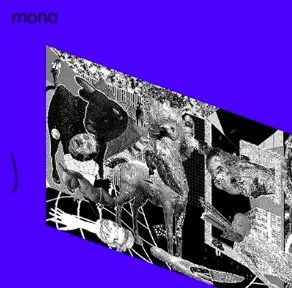 to Nov 9 | ARTIST SPACE OPENING | Trailer by MONO: Opening Party and Exhibition | Intendente | FREE
