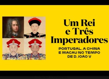 CANCELLED - to Apr 5 | ART EXHIBIT | One King and Three Emperors | Chiado | FREE @ São Roque Museum | Lisboa | Lisboa | Portugal