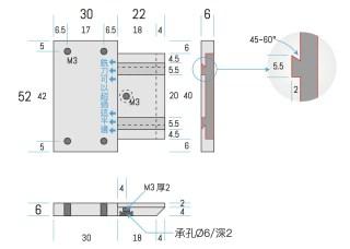 橋接底板設計圖