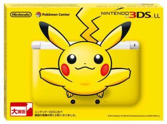 pikachu-3DS-01