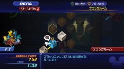 Kingdom-Hearts-HD-1-5-Remix_2013_02-24-13_026