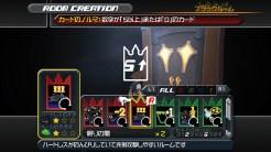 Kingdom-Hearts-HD-1-5-Remix_2013_02-24-13_027